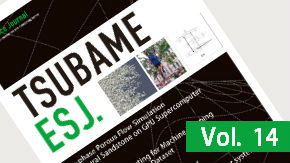 TSUBAME e-Science Journal Vol.14 published