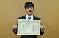 Fifth recipient Nao Takizawa, who missed the ceremony due to lab work