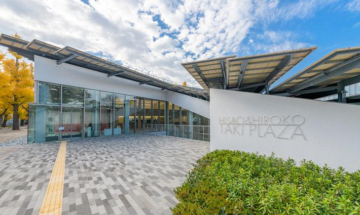 Taki Plaza east side entrance Plaza