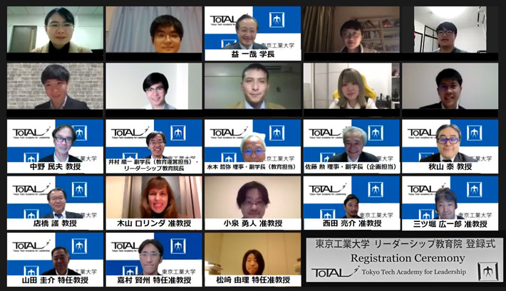 Online registration ceremony with new students, President Kazuya Masu, and ToTAL faculty