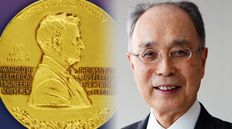 Prof. Emeritus Kenichi Iga receives Edison Medal, highest award given by IEEE