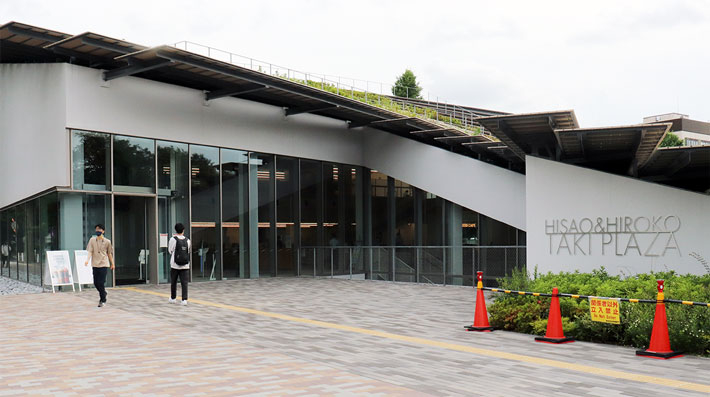 Hisao & Hiroko Taki Plaza