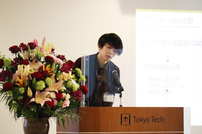 Production crew leader Youta Fukutomi