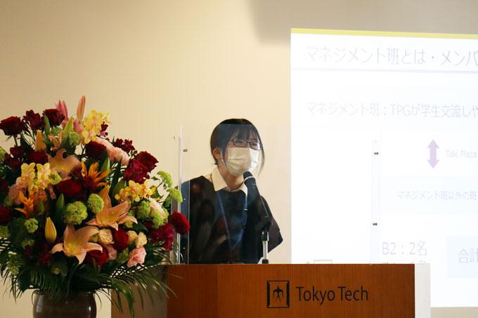 Management crew leader Yuno Noguchi