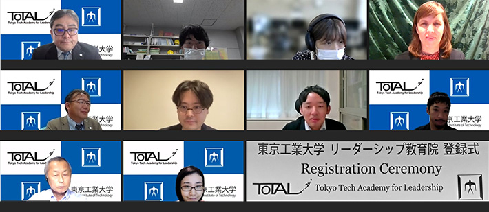 New students and faculty who participated in registration ceremony online