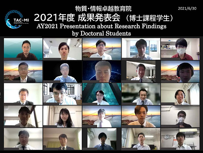 TAC-MI doctoral student presenters and session chairs
