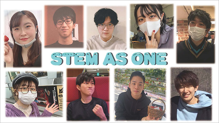 STEM AS ONE project
