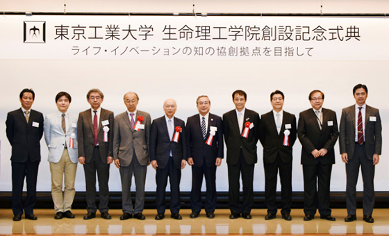 Commemorative speakers and executives
