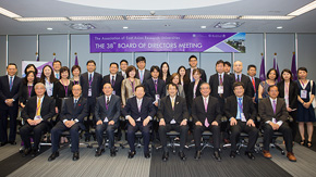 Tokyo Tech president attends AEARU 38th Board of Directors Meeting