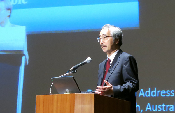 Co-Chair, Professor Sachihiko Harashina's address at opening plenary session