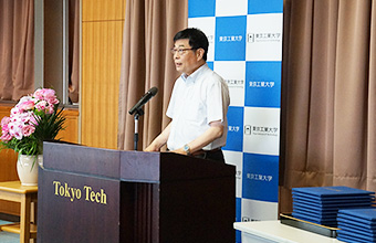 Congratulatory address by Executive Vice President Maruyama at the Closing