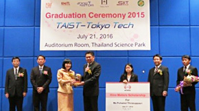 Hino Motors Scholarship 2016 awarded at TAIST graduation ceremony