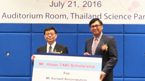 Taki Scholarship 2016 awarded at TAIST graduation ceremony