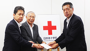 Message of appreciation to supporters of Kumamoto Earthquake Relief Fund