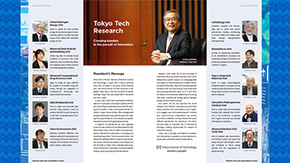Tokyo Tech features in international science journal Nature