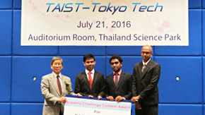 First Suyama Challenge Award presented at TAIST graduation ceremony 2015