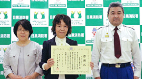 Tokyo Tech receives letter of appreciation from Meguro Fire Department