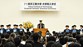 An optimal time to be here, says Mishima - Fall Entrance Ceremony 2016