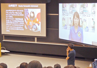 Video message from astronaut Naoko Yamazaki