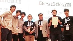 Tokyo Tech wins big at Japan's largest student hackathon