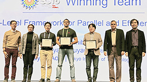 "Work by Riken and Tokyo Tech AICS researchers wins ""Best Paper"" award at SC16 supercomputing conference"
