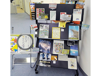 Display at Suzukakedai Campus
