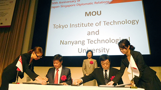MOU for promotion of joint research collaboration concluded with Nanyang Technological University