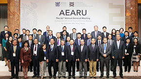 Tokyo Tech president attends AEARU 39th BOD Meeting and 22nd AGM