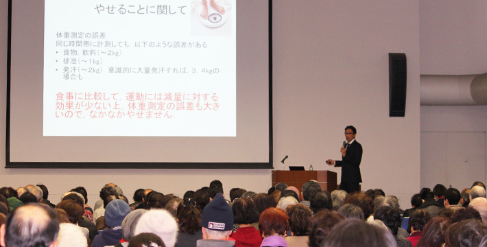 Third Ookayama Health Lectures engage public