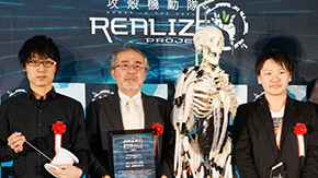 Suzumori-Endo Lab muscles way to Ghost in the Shell Realize Project award