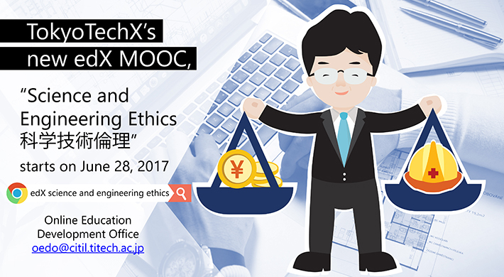 Tokyo Tech launches new MOOC on science and engineering ethics
