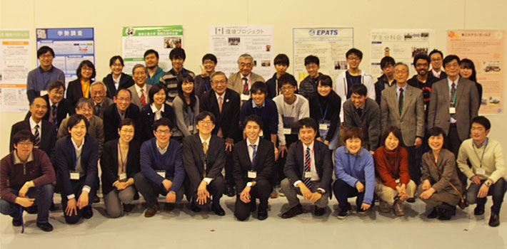 10th Tokyo Tech Student Support Forum