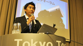 10th Tokyo Tech Student Support Forum attracts 100 participants