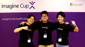 TITAMAS in action at Microsoft-sponsored Imagine Cup 2017