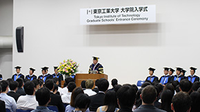 Fall Entrance Ceremony 2017