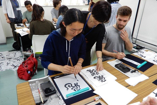 Introduction to Japanese calligraphy