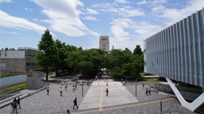 Change to bicycle safety guidelines on Ookayama campus