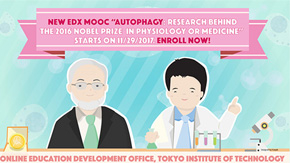 Tokyo Tech launches new edX MOOC on Autophagy