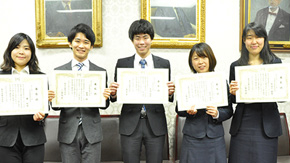 2017 Tokyo Tech Award for Student Leadership