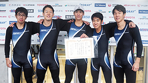 Rowing Club fifth in 95th All Japan Rowing Championships