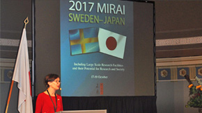 Tokyo Tech delegation attend first seminar organized by MIRAI project