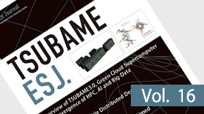 TSUBAME e-Science Journal Vol.16 has been published