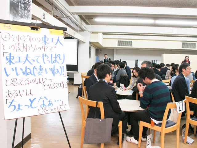 Topic 1: Brainstorming Tokyo Tech's strengths and weaknesses
