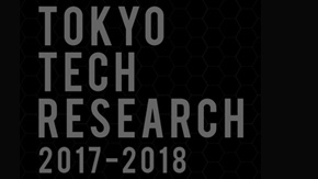 Tokyo Tech Research pamphlet now available in print and online