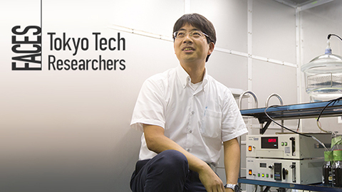 Visualizing air contaminants to improve health in indoor environments Associate Professor Naoki Kagi