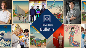 Renewed Tokyo Tech Bulletin No. 46 out now