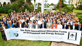 The Sixth International Education Forum on Environment and Energy Science