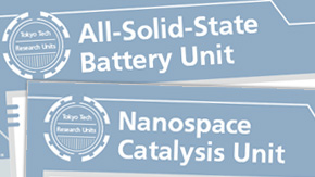 "Leaflets on new research units now available online ""All-Solid-State Battery Unit"" and ""Nanospace Catalysis Unit"""