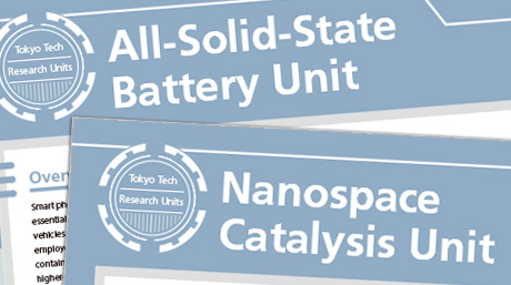 Leaflets on new research units now available online