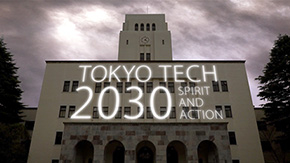 """Tokyo Tech: An alternate future"" video now available"